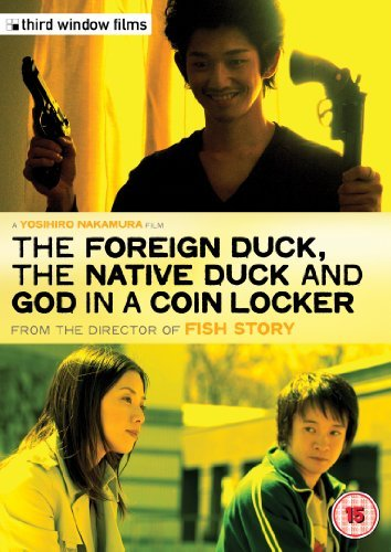 The Foreign Duck, the Native Duck and God in a Coin Locker ( Ahiru to kamo no koinrokk?? ) ( The Foreign Duck, the Native Duck and God ) [ NON-USA FORMAT, PAL, Reg.2 Import - United Kingdom ] by Gaku Hamada