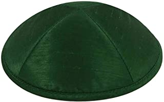 Zion Judaica Deluxe Raw Silk Kippot Single or Bulk Optional Custom Imprinting for Any Event