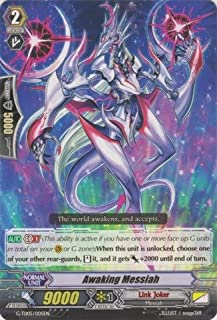Cardfight!! Vanguard TCG - Awaking Messiah (G-TD05/005EN) - G Trial Deck 5: Fateful Star Messiah