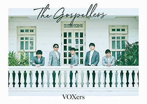 VOXers (初回生産限定盤) (DVD付) (特典なし)