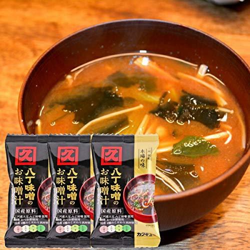 八丁味噌 カクキュー 八丁味噌のお味噌汁 フリーズドライ 10g×10袋【賞味期限2021年6月1日】