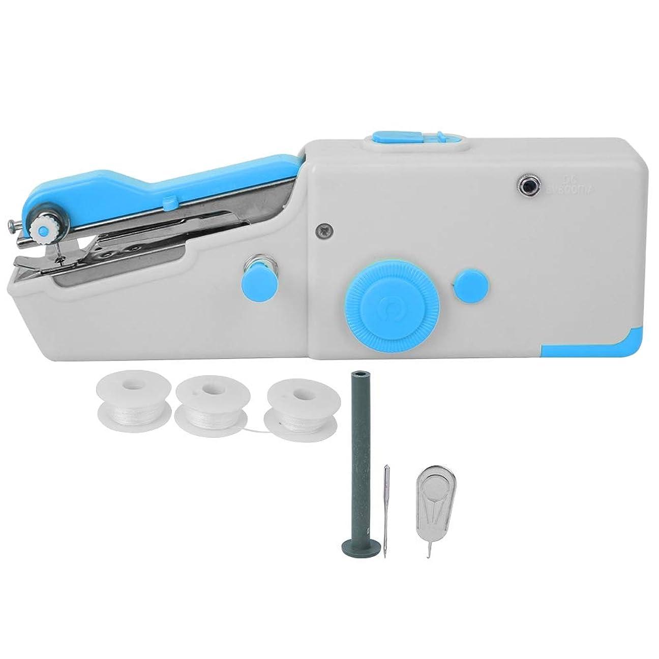 先昼寝脱獄手縫いミシン、携帯用DIYミニ家庭用電気縫い針仕事ツール(青い)