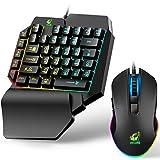 ZIYOU LANG combinación de Teclado y Mouse para Juegos con una Sola Mano, Teclado PUBG de 39 Teclas con Teclado retroiluminado con Arco Iris con Cable, combinación T1, Mouse para Juegos con Cable USB
