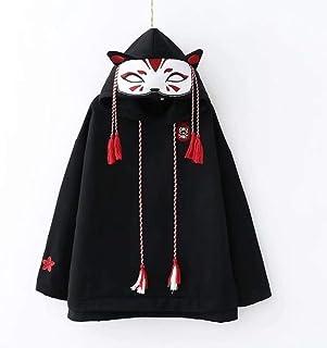 MU-PPX Mignon Rue Femmes Hoodies Harajuku Renard Oreille Sweat À Capuche Sakura Broderie Plus Pull Tops