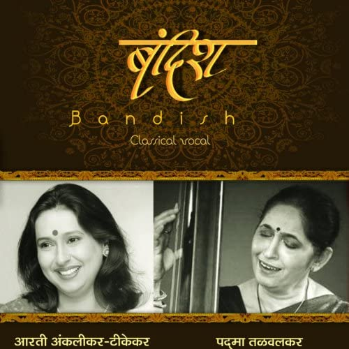 Aarti Ankalikar Tikekar, Padma Talwalkar