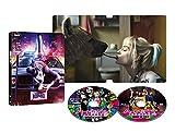 ハーレイ・クインの華麗なる覚醒 BIRDS OF PREY スチールブック仕様 4K ULTRA HD&ブルーレイセット(限定生産/2枚組) [Blu-ray]