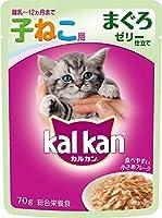 (まとめ買い)カルカン パウチ KWP71 12ヶ月までの子猫用 まぐろ 70g 【×40】