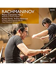 ラフマニノフ:ピアノ協奏曲第2番