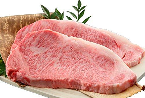 【最高級A5等級】 神戸牛サーロインステーキ 1kg(神戸牛ステーキ5枚)