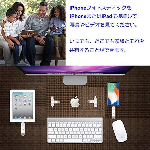 Apple認証【MFi取得iOS13対応】iPhone用USBメモリ256GBフラッシュドライブiphone外付けメモリースティックlightningメモリ搭載外付USB3.0容量不足解消iPadiPhone11XXSMAXiPodiOS用などに対応アイフォンデータ保存