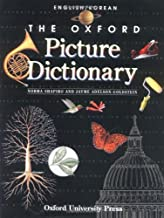 The Oxford Picture Dictionary English/Korean: English-Korean Edition