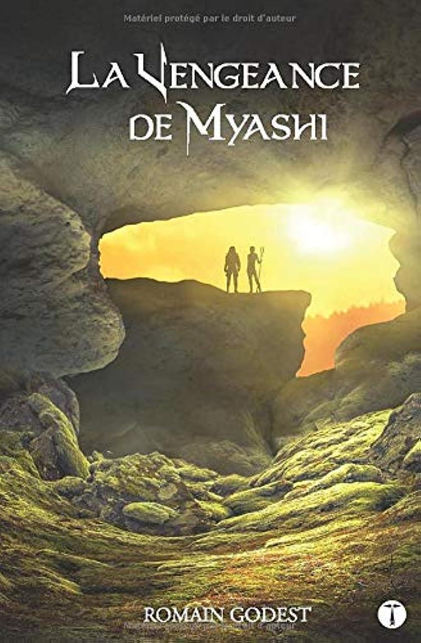 説明一流未満La vengeance de Myashi