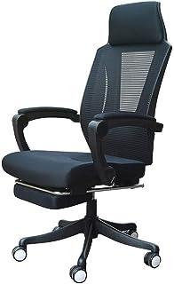 Fhw Silla giratoria de Respaldo Alto, Ejecutiva Silla de Oficina Ajustable en Altura sillas de Escritorio sillón con reposapiés reclinables Silla de Oficina Sillas de oficina