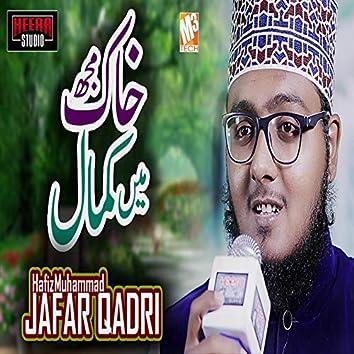 Khaak Mujh Main Kamaal - Single