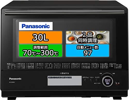 パナソニック ビストロ スチームオーブンレンジ 30L 2段調理 ブラック NE-BS806-K