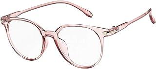 Dekor Brillengestell Mode Brillen Q19090506 Lesebrillen qiansu Transparente Linse Brillen
