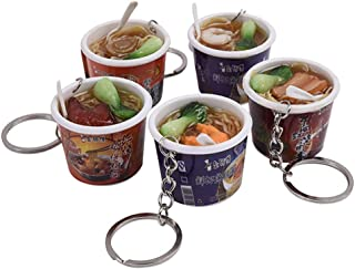 HEMOBLLO 5Pcs Food Keychain Creative Fake Instant Noodles Key Ring Fashion Bag Cell Phone Charm Pendant for Party Favours ...