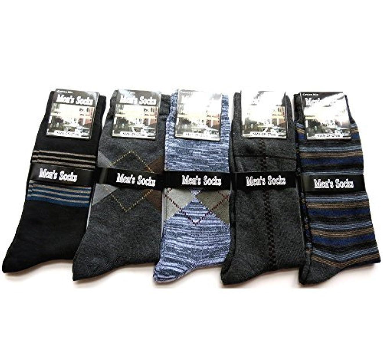 立場自分を引き上げる細分化する紳士 ビジネスソックス カジュアル ソックス メンズ 靴下 メンズ 25-27cm 5足セット(柄はお任せ)