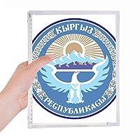 キルギスタンアジア国家エンブレム 硬質プラスチックルーズリーフノートノート