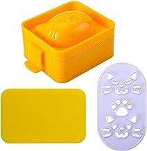 FYXKGLa 2PCS Creative Egg Mold Fried Egg Model cat Modeling DIY Boiled Egg Rice Group Sushi Mold (Color : Yellow)