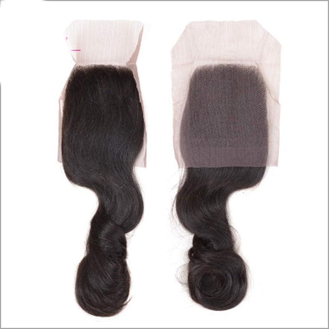 限りなく絶えず比喩YESONEEP 巻き毛の束と閉鎖レース前頭4x4ブラジルルースウェーブ髪100%人毛織りエクステンションナチュラルブラックコンポジットヘアレースかつらロールプレイングかつら (色 : 黒, サイズ : 22 inch)