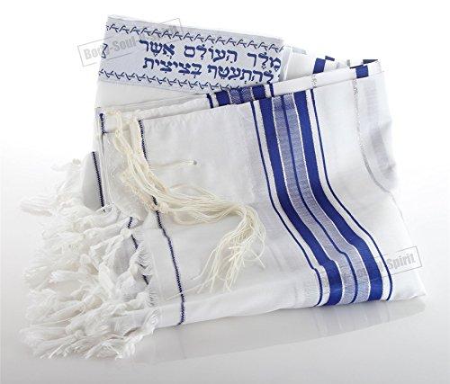 Koscherer Tallit aus Israel traditioneller jüdischer Acryl-Gebetsschal 107/160cm