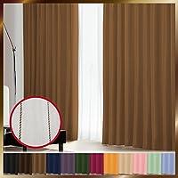 窓美人 1級遮光カーテン&UV・遮像レースカーテン 各2枚 幅100×丈90(88)cm ミルクチョコレート+チョコレート 断熱 遮熱 防音 紫外線カット