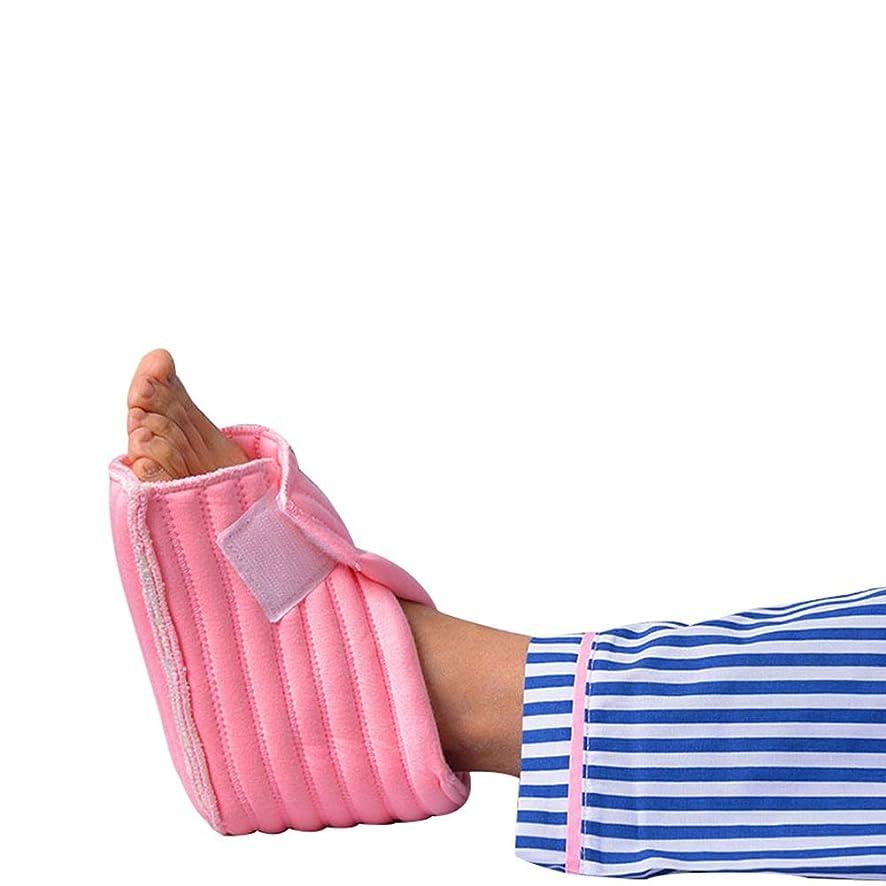 ウォーターフロント三角義務的ヒールクッションプロテクター、一対の足枕かかと褥瘡をパッド通気性水分吸上コア