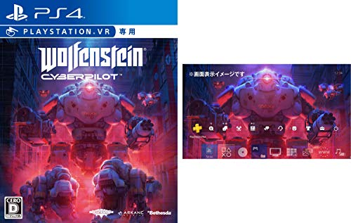 Bethesda Wolfenstein: Cyber Pilot (VR Only) [Amazon.co.JP Limited] PS4 Theme Wolfenstein: Cyberpilot Official Static Theme Delivery - PS4 [video game]