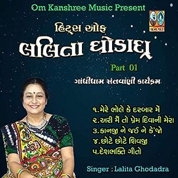 Hits Of Lalita Ghodadra Part 01-Gandhidham Santvani (Live From Gandhidham Kutchh)