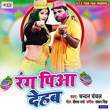 Rang Piya Dehab