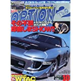 Option 2 (オプション2) 2013年 10月号 [雑誌]