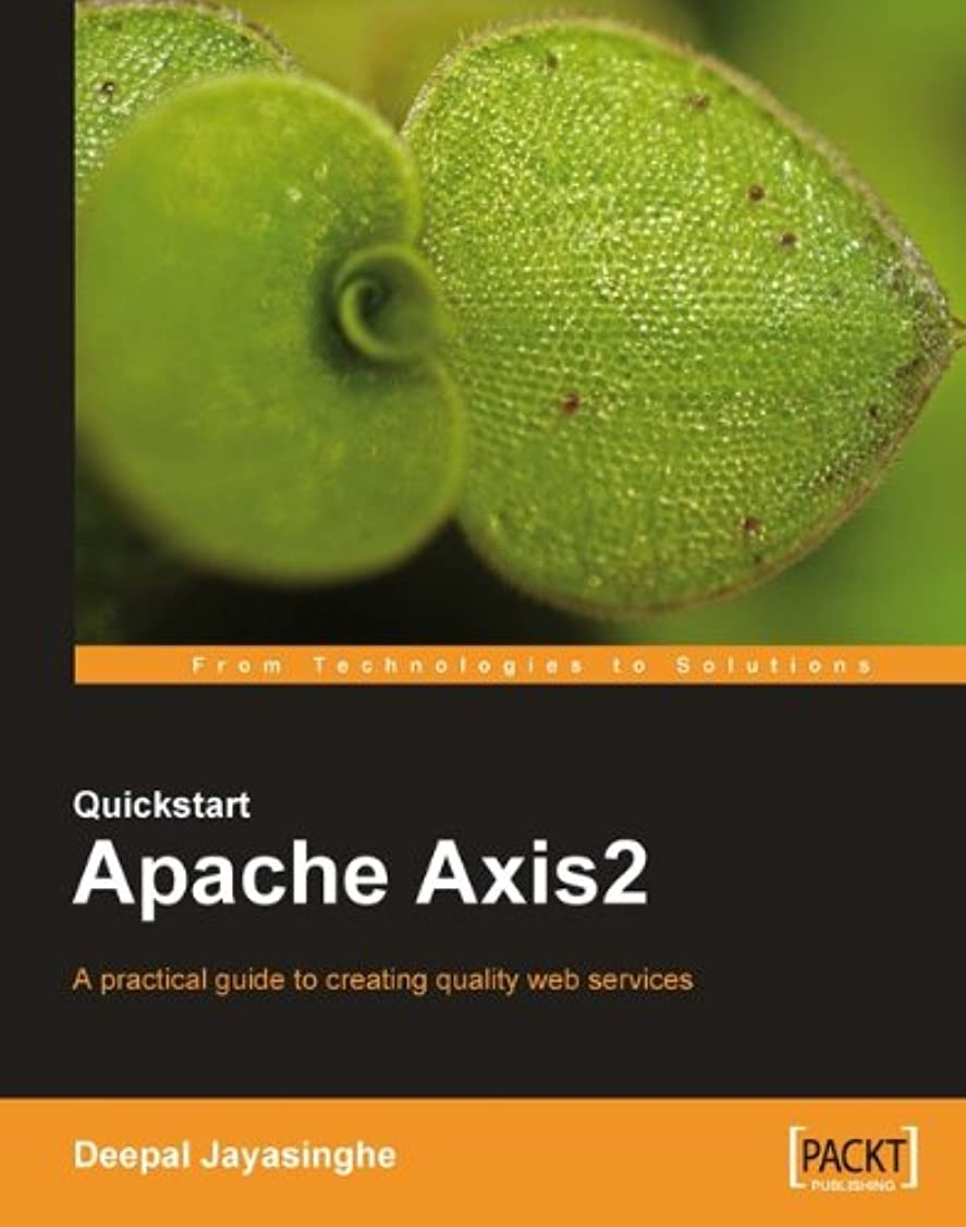 報告書動かす誇りに思うQuickstart Apache Axis2 (English Edition)