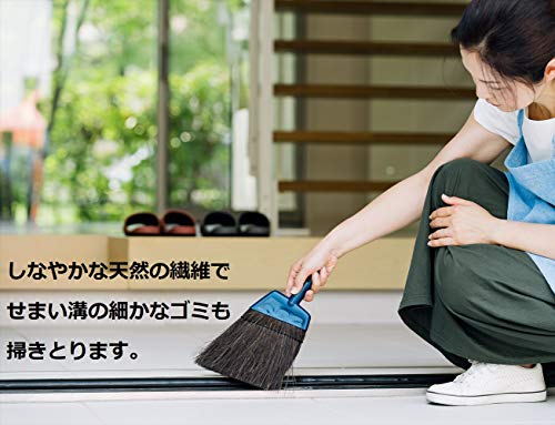 山崎産業ほうきアレン黒シダYS庭箒伸縮タイプ最長129cm187584
