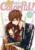 ★【100%ポイント還元】【Kindle本】Colorful! vol.1~2 [雑誌] (Colorful!)が特価!