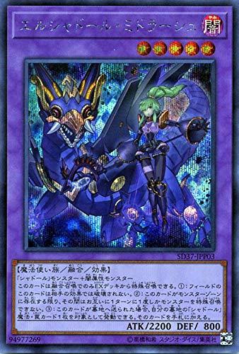 遊戯王カード エルシャドール・ミドラーシュ(シークレットレア) リバース・オブ・シャドール(SD37) | 融...