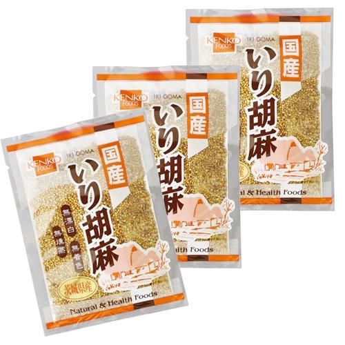 国産いり胡麻(金)60g×3袋セット