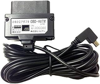 ユピテル レーダー探知機用OBDII接続アダプター OBD-HVTM