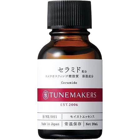 TUNEMAKERS(チューンメーカーズ) セラミド 20ml 原液 原液美容液