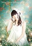 田村ゆかり LOVE  LIVE ※Sunny side Lily※ [DVD] image