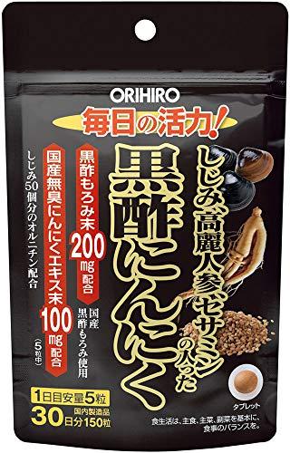 オリヒロ オリヒロ オリヒロ しじみ高麗人参セサミンのった黒酢にんにく 1セット(30日分×2個) 300粒 サプリメント
