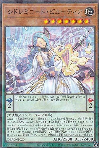遊戯王 DBAG-JP020 シドレミコード・ビューティア (日本語版 ノーマルパラレル) エンシェント・ガーディアンズ