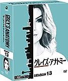 グレイズ・アナトミー シーズン13 コンパクト BOX[DVD]