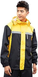 LGQ-HW レインコートレインパンツスーツロングセクション肥厚乗馬防水電動オートバイダブルジャケット (色 : 黄, サイズ さいず : XXXL)