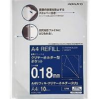 コクヨ リフィル クリヤーホルダー A4 2穴 10枚 フ-GST750T 【まとめ買い5冊セット】