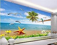 3D壁紙写真ココナッツの木のある美しい海の見えるビーチ風景リビングルーム寝室テレビ背景壁家の装飾壁-200x140cm