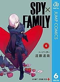 SPY×FAMILY 6 (ジャンプコミックスDIGITAL)