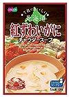 【大幅値下がり!】オルソン 北海道紅ずわいがにチャウダースープ 130g×5袋が激安特価!