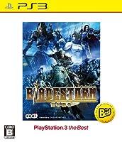 BLADESTORM 百年戦争 PS3 the Best 価格改定版 - PS3