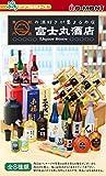 リーメント ぷちサンプルシリーズ お酒好きが集まるお店 銘酒専門 富士丸酒店 8個入りBOX